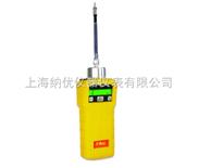 PGM-7800五合一气体检测仪