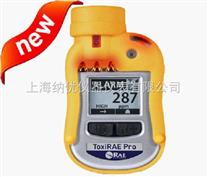 PGM-1860  NH3檢測儀