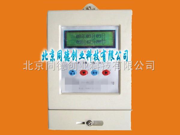 智能型路灯控制器/路灯时间控制器/路灯控制器 型号:hs0814