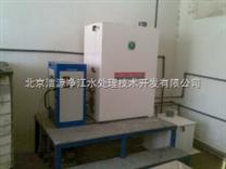 次氯酸钠发生器 电解次氯酸钠发生器 次氯酸钠发生器选型