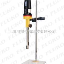 弗魯克 FLUKO FA25-25F高剪切分散乳化機