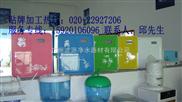 廣州純水機團購