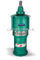 QD多级潜水泵