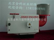 广州油雾净化器,油雾净化器价格,工业车床油雾净化器