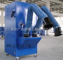 中央处理焊接烟尘净化机