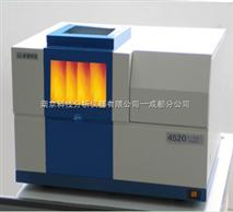 江蘇/四川 4520A火焰原子吸收光譜儀/分光光度計
