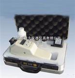 ZD75WZT-1B(国产优势)手持式浊度计/便携式浊度仪/散射光浊度仪
