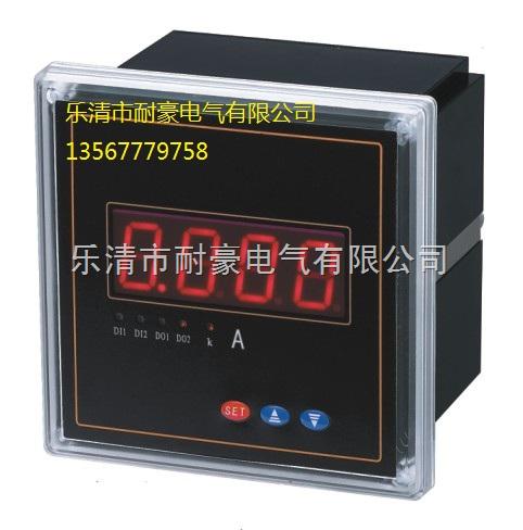 yd8223yd8223多功能电流表