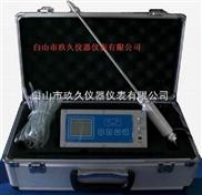 泵吸式单一气体报警仪