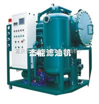 汽轮机油专用滤油机