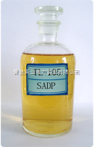 N-磺酸基氨基二甲叉膦酸(SADP)