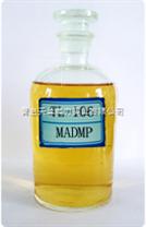 脂肪胺二甲叉膦酸(MADMP)