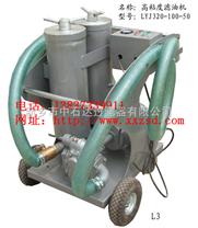 挖机液压油过滤