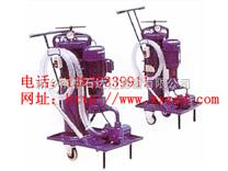 三级过滤液压油滤油机