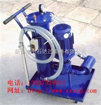挖土机液压油滤油机