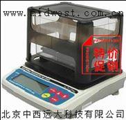直读式电子比重密度天平(固体)(电子密度计)日本   JP61M/MD-300S()