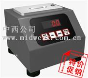 TOG/TPH红外分析仪/红外分光测油仪/红外油份浓度计/红外油份浓度仪(进口直销)