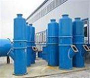 衝擊式玻璃鋼脫硫除塵器-衝擊式水浴除塵器