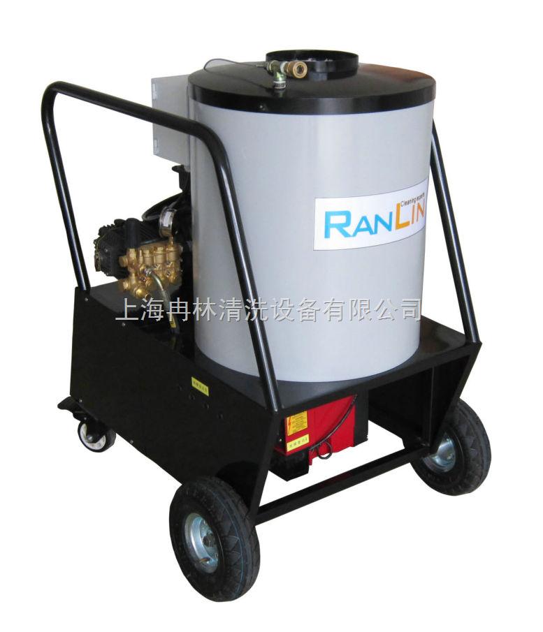 上海冉林清洗設備專業制作高壓冷熱水清洗機。有柴油加熱型、電加熱型等等