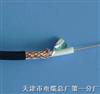 煤矿用阻燃同轴电缆-MSYV系列