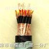 塑料绝缘和护套信号电缆 塑料绝缘和护套信号电缆