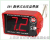 DVI100带有电压指示土耳其vs威尔士比分预测|首页验电器