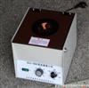 SLG-1000三聚氰胺高速离心机SLG-1000