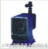 E PLUS系列电磁泵