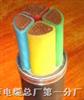 行车电缆 6×1.5型号KVVRC