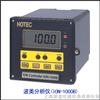 ION-1000B波美控制器
