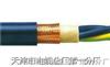 屏蔽控制电缆屏蔽控制电缆KVVRP