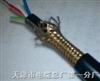 二芯信号屏蔽电缆 二芯信号屏蔽电缆