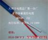 矿用通讯电缆MHYVP系列