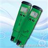 HI98120笔式酸度(pH)、氧化还原(ORP)测定仪