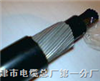 电话电缆WDZ-HYA-1600×2×0.5电缆价格