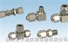 YZG4系列 钢制扩口式管接头