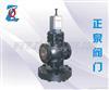 25P高性能蒸汽减压阀YD43H