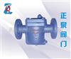 CS15H CS45H自由半浮球式蒸汽疏水阀