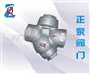 CS19H/Y型式/热动力式蒸汽疏水阀