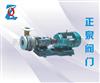 FV/FP耐腐蚀离心泵(轴联式)