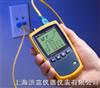 MicroScanner² 电缆验测仪(MS2)