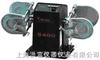 1400-OH-E5-N红魔鬼混合机