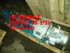 G型单螺杆泵,单螺杆泵,上海单螺杆泵/厂,螺杆泵原理