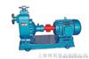 ZX系列工业清水自吸泵
