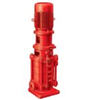XBD-L型多级立式消防泵