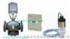 VQ-SK-QBE电动蒸汽减压阀