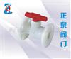 Q41F-10F塑料PVDF球阀Q41F-10F
