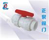 Q11F-10SRPP螺纹球阀