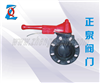 D71X-10S塑料RPP蝶阀D71X-10S