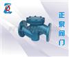 H41F46-16C衬氟升降式止回阀